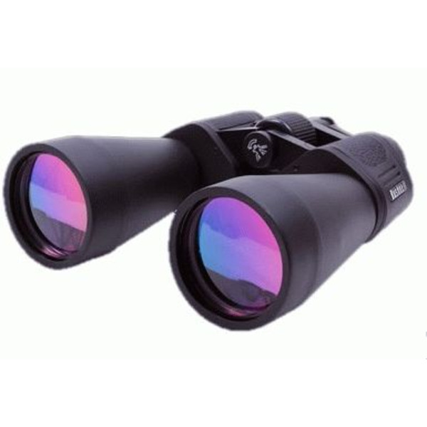 Бинокль Bushnell 10-80*70 black