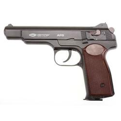 Пистолет пневматический Gletcher APS BB Стечкин