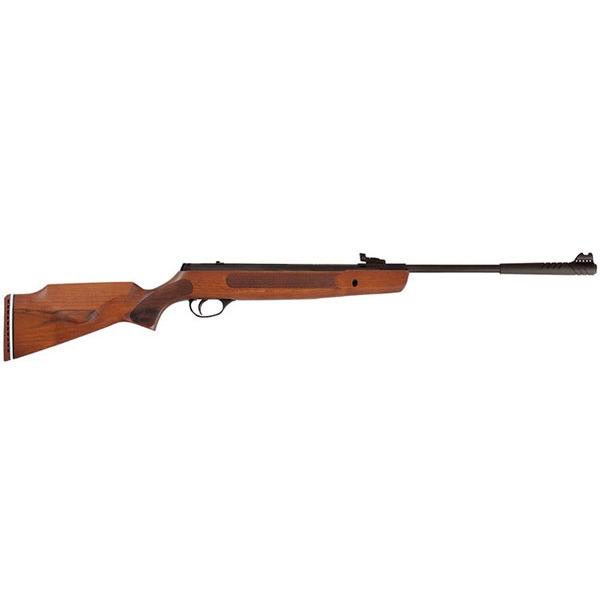 Пневматическая винтовка HATSAN 1000 X 4,5 mm