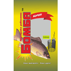 Прикормка рыболовная Бомба Карп Клубника 1 кг.