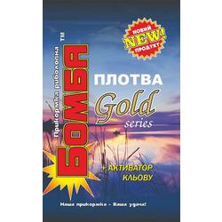 Прикормка рыболовная Бомба GOLD Плотва 0,9 кг.