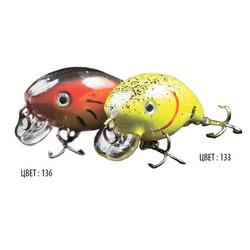 Воблер ARWEN, 60 мм, 9,0 г, цвет 136, для ловли щуки, судака, окуня