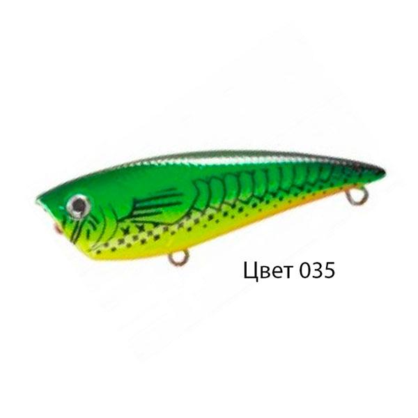 Воблер EVRUM, 70 мм, 8,5 г, цвет 035, для ловли щуки, судака, окуня