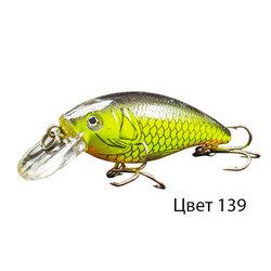 Воблер FLICK, 55 мм, 5,2 г, цвет 139