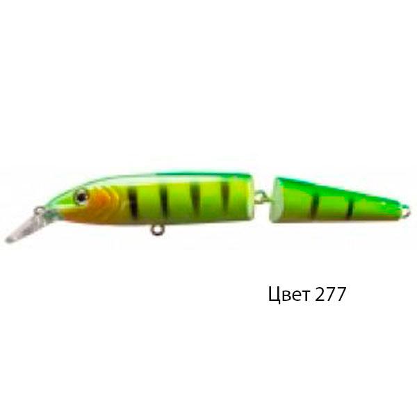 Воблер GLOIN, 150 мм, 19,0 г, цвет 277, для ловли щуки, судака, окуня