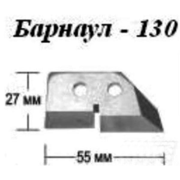 Ножи 130 (Барнаул)